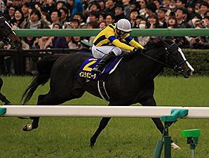Isla Bonita wins Japan's Satsuki Sho.